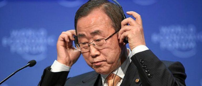 Article : L'ONU, ses contradictions lui vont très bien
